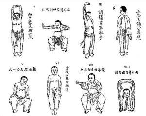 Learn Qigong at the wee retreat - ba duan jin
