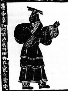 the five spirits of Taoism
